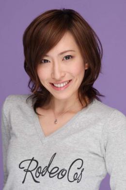 Назука Каори