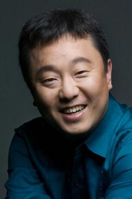 Пак Су Ён