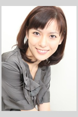 Танака Еми