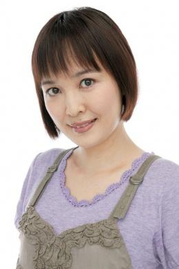 Нагасима Юко