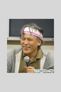 Кояма Ёситака