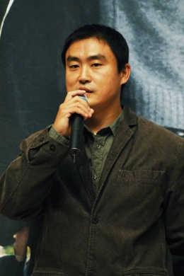 Пу Сон Чхоль