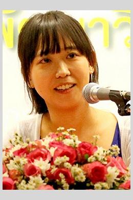 Юн Нан Чжун