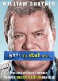 Бред, который несет мой отец (сериал)