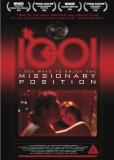 1001 способ наслаждаться миссионерской позицией