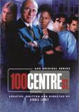 Центральная улица, 100 (сериал)