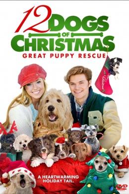12 рождественских собак 2