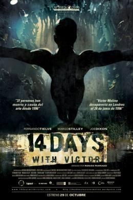 14 дней с Виктором