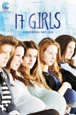 17 девушек