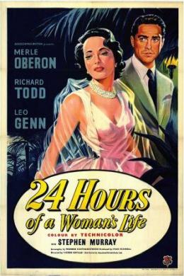 24 часа из жизни женщины