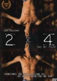 Дважды-четыре