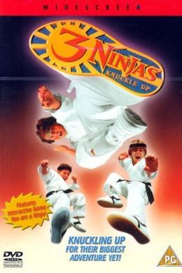 Три ниндзя: Костяшки вверх