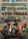 Четверо из Техаса