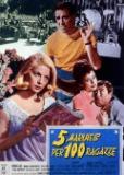 Пять моряков для ста девушек