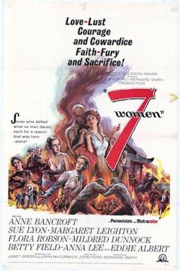 7 женщин