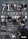 71 фрагмент хронологии случайностей