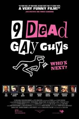 9 мёртвых геев
