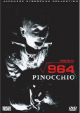 Пиноккио 964