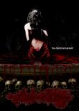 История крови