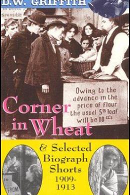 Спекуляция пшеницей
