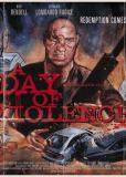 День насилия
