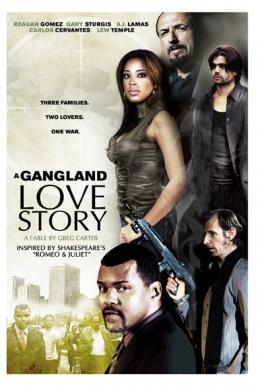 Гангстерская история любви