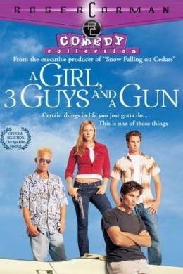 Девушка, три парня и пушка