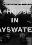 Дом в Бэйсуотере