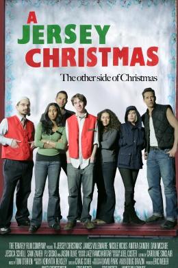Рождество в Джерси