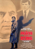 Отходная молитва