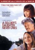 Дочь солдата никогда не плачет