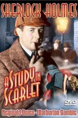 Шерлок Холмс: Занятия в алом
