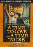 Время любить и время умирать