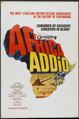 Прощай, Африка