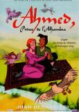 Принц Ахмед и тайна астролога