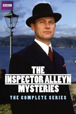 Инспектор Аллейн расследует (сериал)