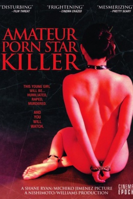 Убийца порнозвезды-любительницы