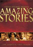 Удивительные истории (сериал)