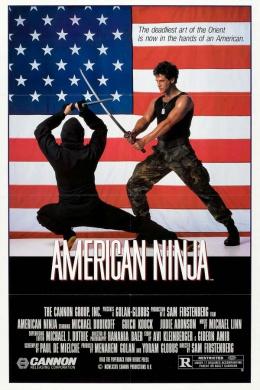 Американский ниндзя