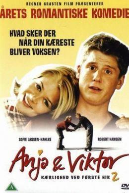 Аня и Виктор