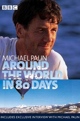 BBC: Вокруг света за 80 дней (многосерийный)