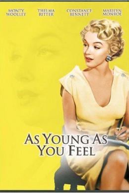 Моложе себя и не почувствуешь