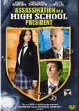 Убийство школьного президента