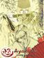 Аякаси: Классика японских ужасов (сериал)