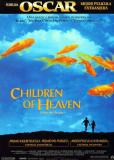 Дети небес