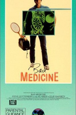 Плохая медицина