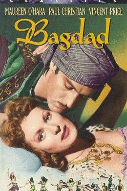 Принцесса Багдада