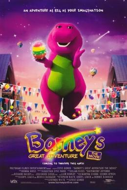 Невероятные приключения динозаврика Барни
