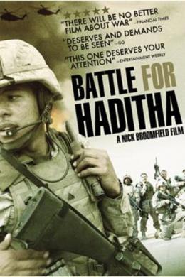 Битва за Хадиту