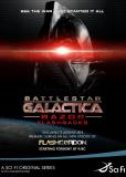 Звездный крейсер Галактика: Лезвие – Ретроспекция (многосерийный)